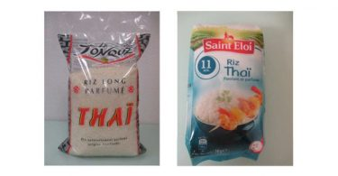 Rice - hard plastic